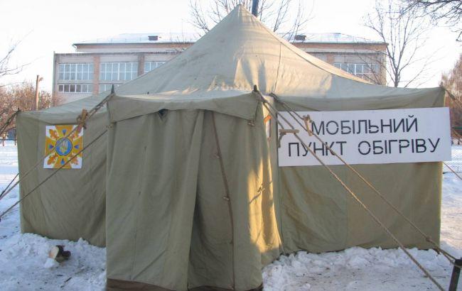 Фото: пункт обогрева в Украине