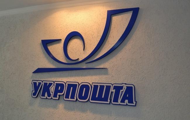 В Кабинете министров Украины обсудили модернизацию «Укрпочты»
