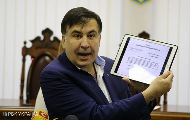 Дела нет: суд поСаакашвили перенесли