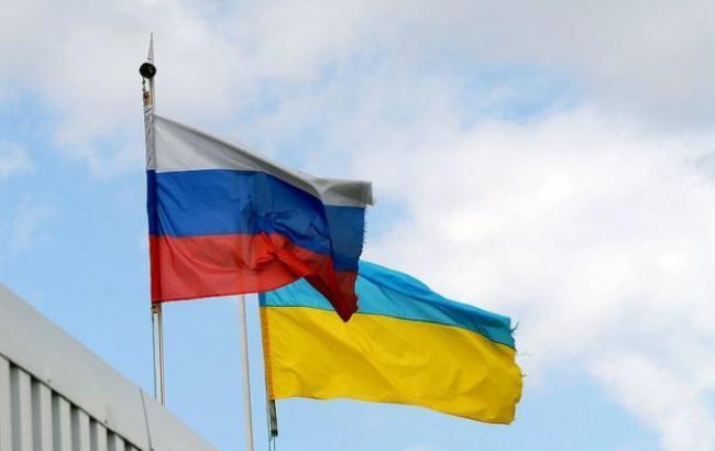 Опубликован закон о прекращении договора о дружбе с Россией
