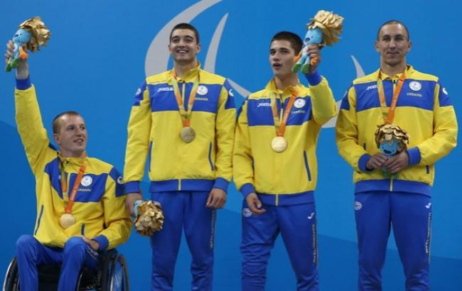 Фото: Форма украинских паралимпийцев в Рио (112.ua)