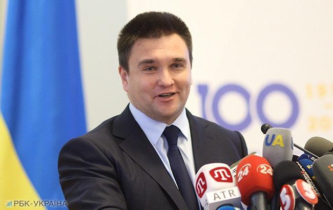 Норвегия готова инвестировать в возобновляемую энергетику Украины до 400 млн евро