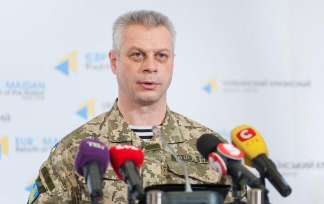 Фото: представитель Администрации президента Украины Андрей Лысенко