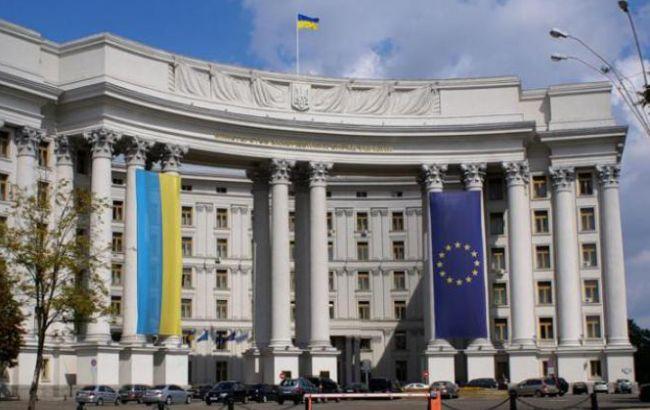 Фото МИД Украины