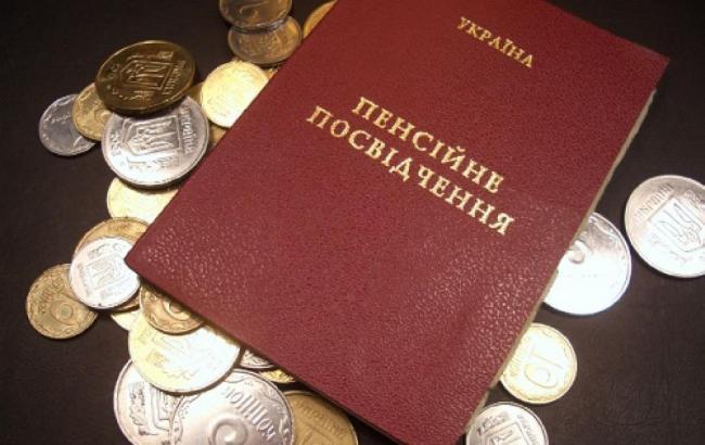 Фото: дефицит ПФУ можно ликвидировать до 2024