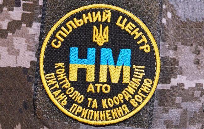 Украинские представители СЦКК покинули оккупированную территорию Донбасса