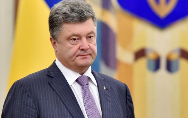 Порошенко обещает украинцам инфляцию втекущем году до10%