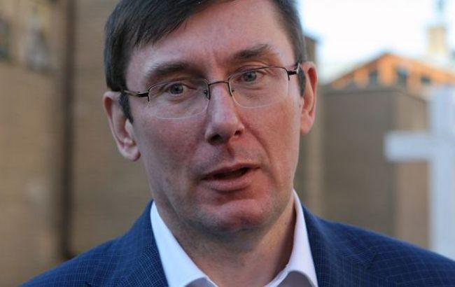 Луценко в середу на раді коаліції внесе кандидатуру нового прем