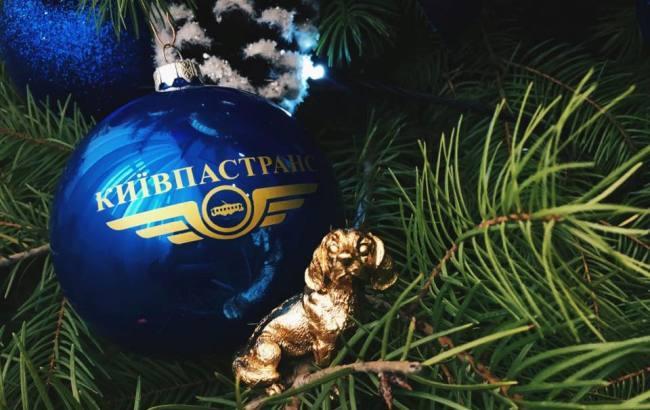 Фото: facebook.com/Kyivpastrans/