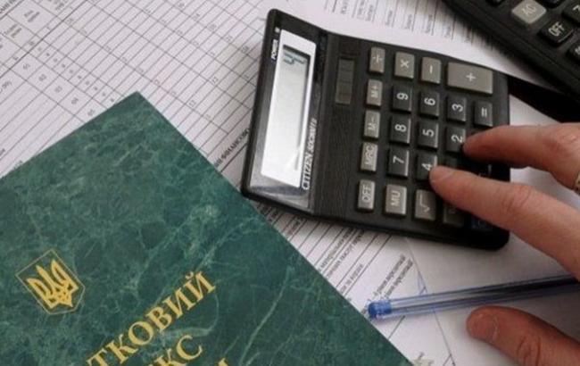 Фото: украинцы поддерживают налоговую реформу