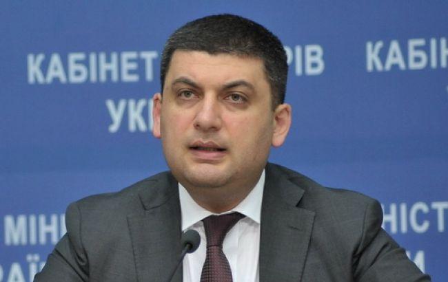 Кабмин одобрил создание Фонда энергоэффективности