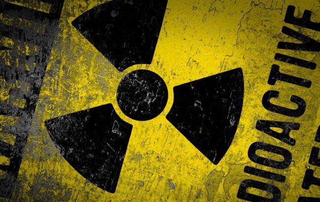 Фото: международный знак радиации (flickr.com/Andrew Robinson)