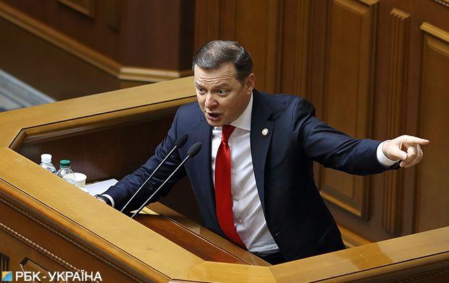 Радикальний кандидат: як Олег Ляшко готується до президентських виборів