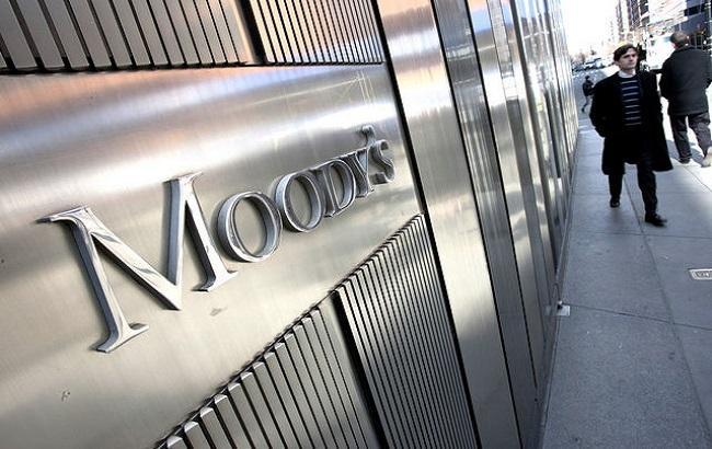 Обострение отношений сУкраиной представляет угрозу экономике РФ, - Moody's