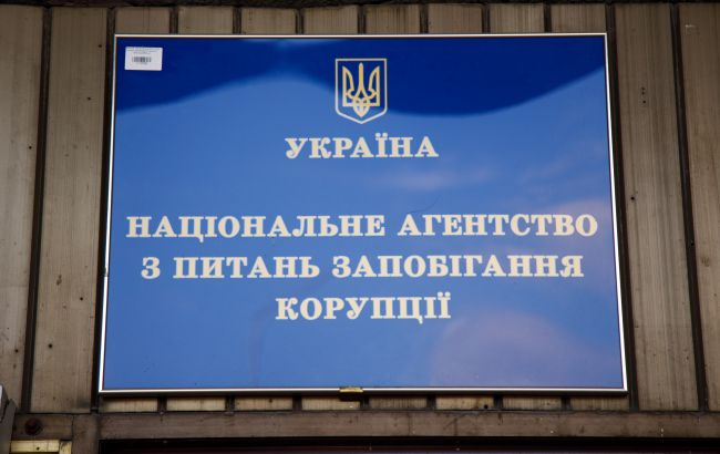 Конституційний суд заблокував призначення переможців місцевих виборів, - НАЗК