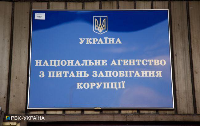 У НАЗК наполягають на позбавленні волі за брехню у декларації на понад 1 млн гривень
