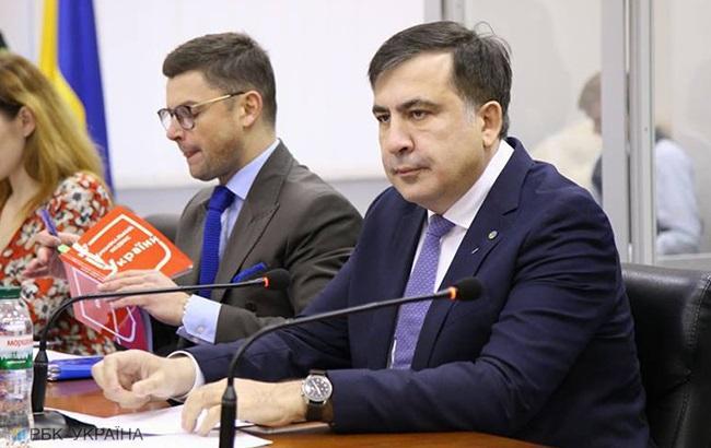 Фото: суд начал рассмотрение очередного иска Саакашвили к властям Украины (фото РБК-Украина)