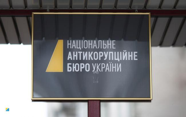 Брату главы Окружного админсуда Киева сообщили новое подозрение