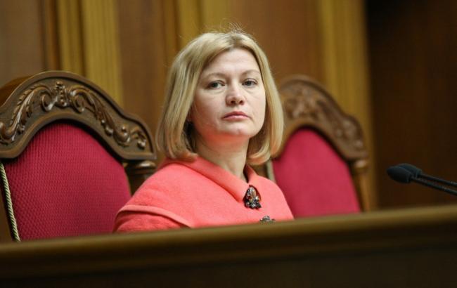 Геращенко: Бойовики ОРДЛО вимагають обміняти 80 злочинців на15 українських заручників