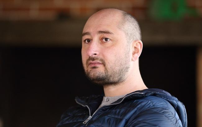 Фото: Аркадий Бабченко (РБК-Украина, Виталий Носач)