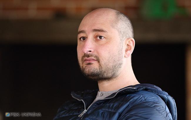 Вбивство Бабченка: слідство проведе всі необхідні експертизи