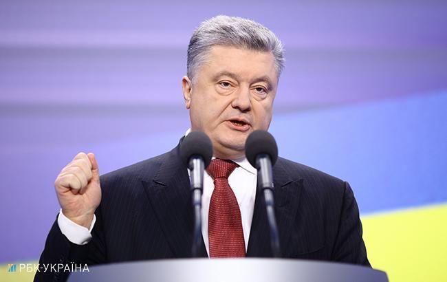 """Порошенко закликав світових партнерів рішуче відреагувати на """"виборчий фарс"""" РФ у Криму"""
