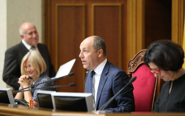 ВРпредусмотрела оплату коммунальных услуг для переселенцев пообщим тарифам