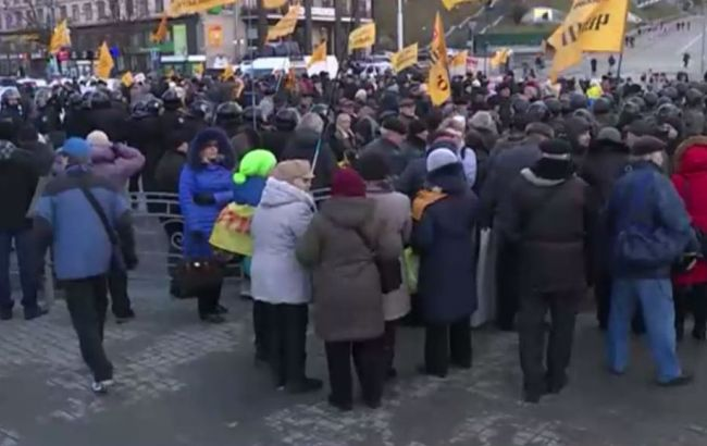 Фото: митинг в Киеве