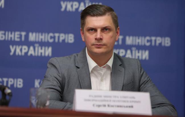 Фото: Сергій Костинський