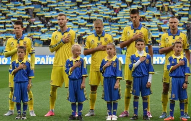 Украинские болельщики потрясающе исполнили гимн перед игрой с Хорватией (видео)