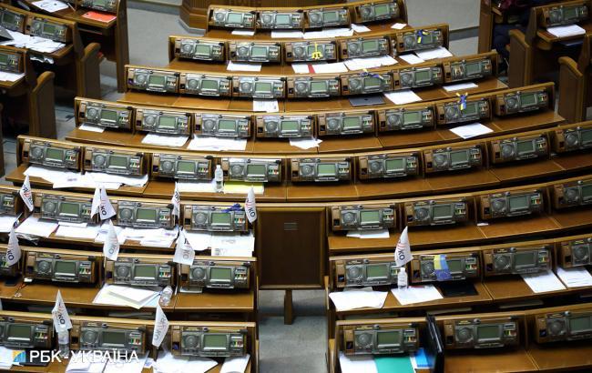 В марте полсотни нардепов пропустили 90% голосований - КИУ