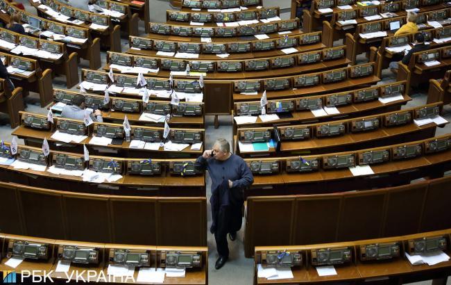 У Раді хочуть заборонити журналістам знімати нардепів без їхньої згоди