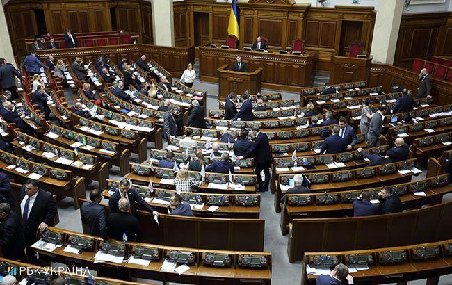 Рада приняла законопроект о стратегической экологической оценке