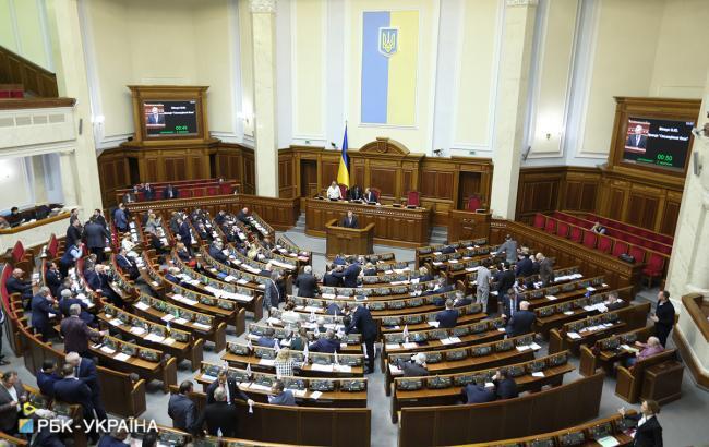 Засідання Верховної Ради щодо рішення про військовому становищі: онлайн-трансляція