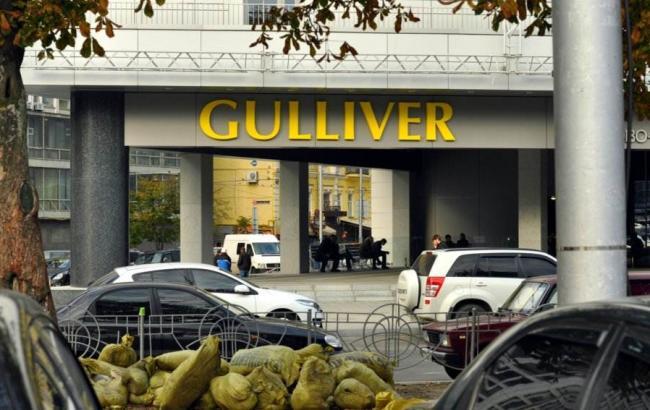Генпрокуратура повторно арестовала бизнес-центр «Гулливер» вКиеве