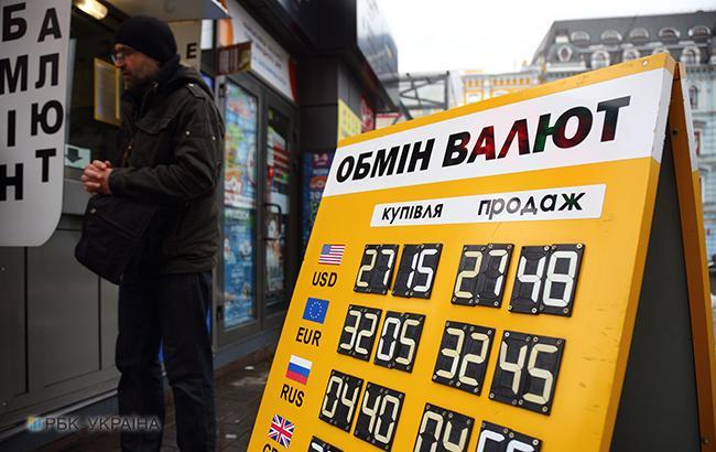 Курс евро в Украине и Европе - прогноз эксперта на 2019 год