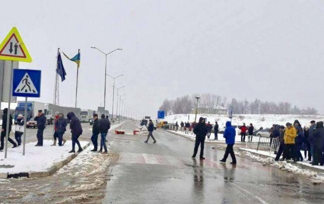 Фото: протесты на границе (facebook.com/SFSofUkraine)