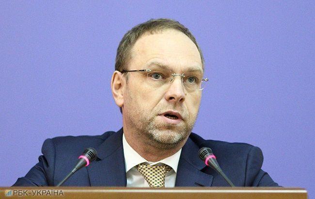 Власенко: закон про ринок землі порушує понад 10статейКонституції України