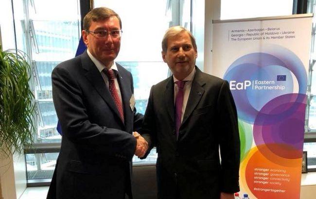 Луценко з комісаром Єврокомісії Ханом обговорили посилення співпраці з НАБУ