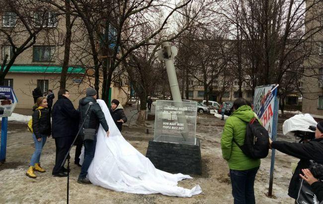 УКраматорську встановили монумент пам'яті жертвам російської агресії