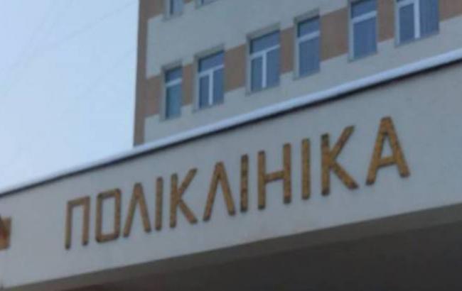 Медицинская реформа? Львовянину в поликлинике выписали чек за прохождение медосмотра