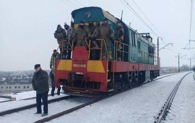 Фото: блокада Донбасу