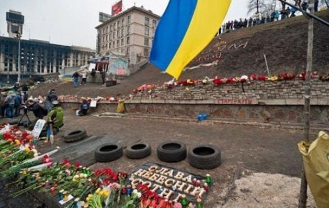 В Україні створять меморіал Героїв Небесної сотні