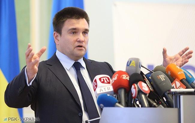 Клімкін запропонував Сіярто самостійно відкликати консула Угорщини із Закарпаття