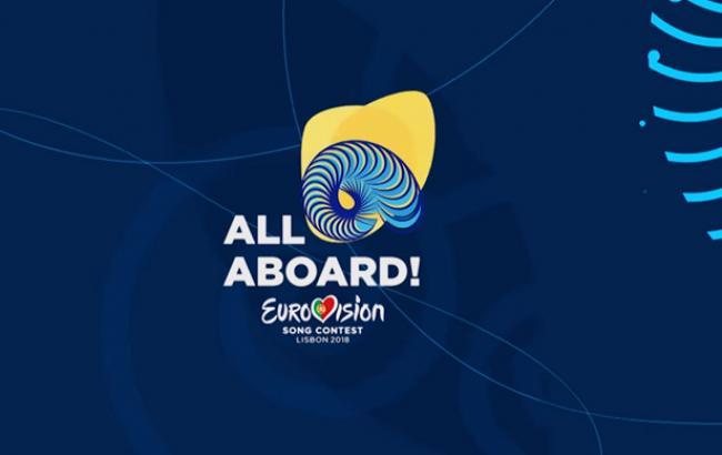 Фото: Евровидение 2018 (facebook.com/EurovisionSongContest)