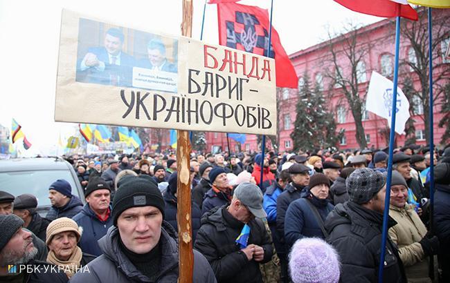 Сторонники Саакашвили проводят марш вКиеве: все детали онлайн