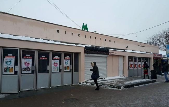 """Фото: станция метро """"Левобережная"""" в Киеве"""