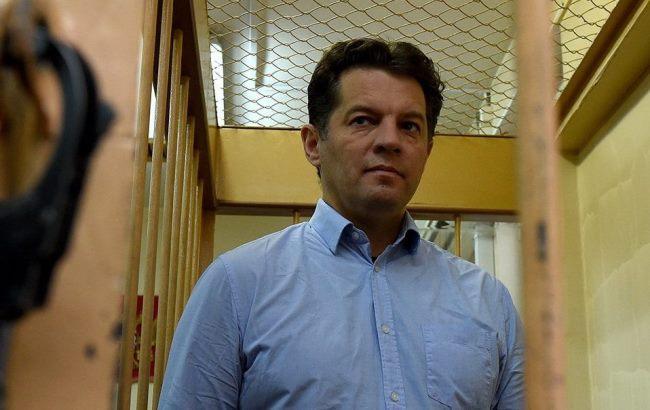 Фото: Роман Сущенко незаконно утримується в РФ