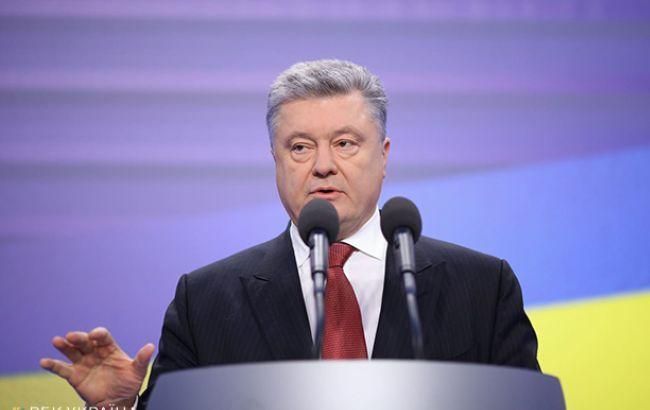 Совет ЕС принял решение об оказании Украине помощи на развитие Приазовья, - Порошенко