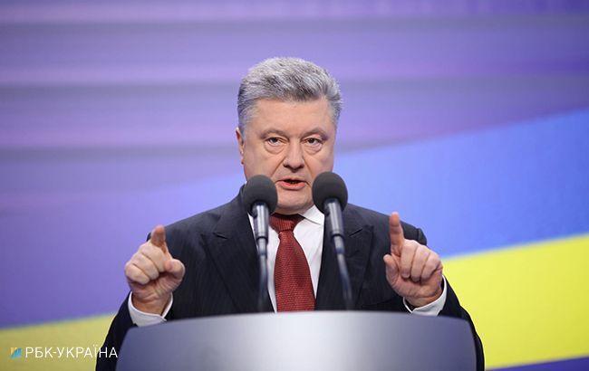 Російська агресія не змінить статусу України як морської держави, - Порошенко